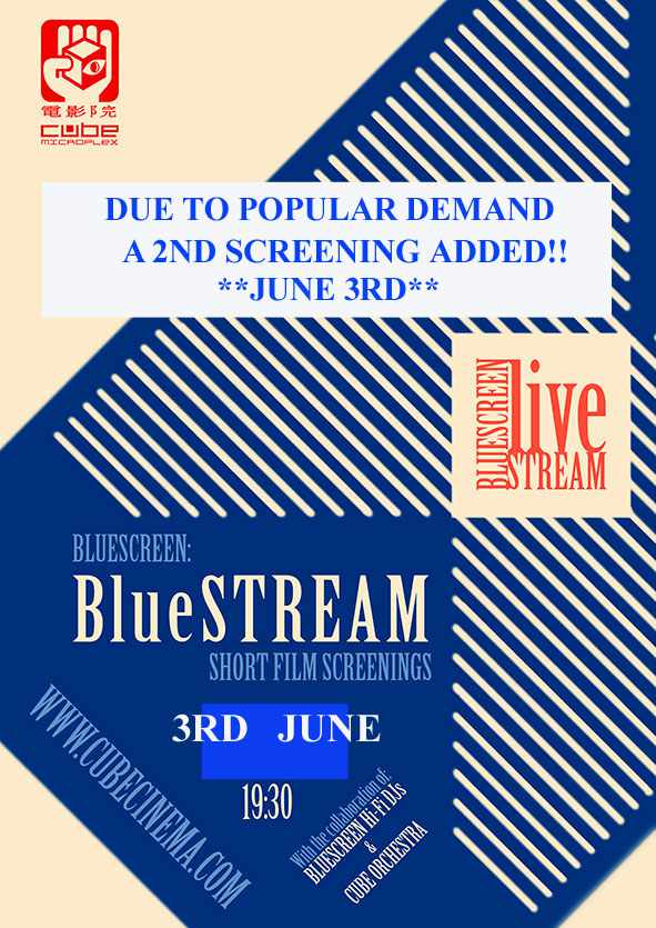 Picture for event Bluescreen: Bluestream - Part 2