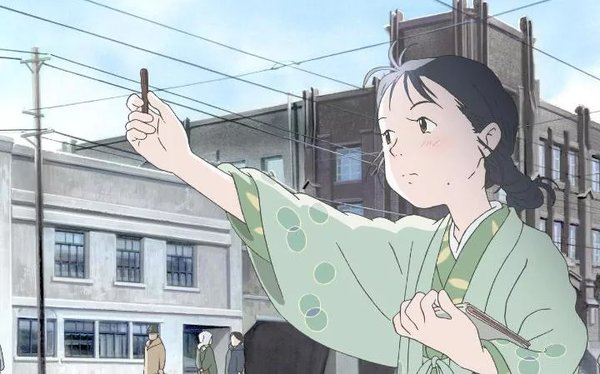 Picture for event In This Corner of The World