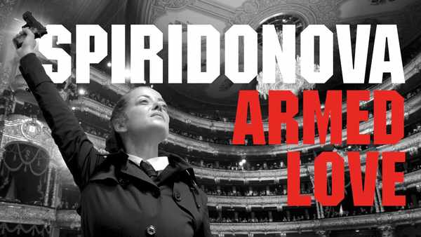 Picture for event Spiridonova - Armed Love