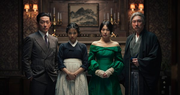 Picture for event The Handmaiden: Director's Cut